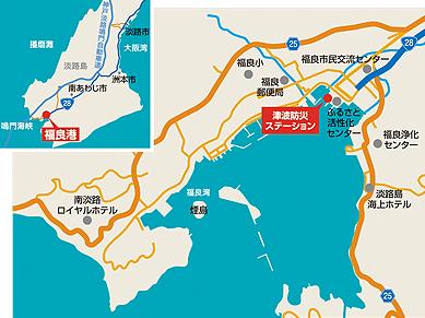 福良港津波防災ステーション